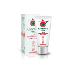 Buy Appolo gel antiburn 20g