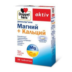 Buy Doppelgerts asset magnesium + calcium tablets No. 30