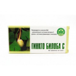 Buy Ginkgo biloba with pill 0.45g №40