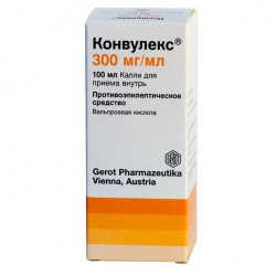 Buy Konvuleks drops 300mg / ml 100ml