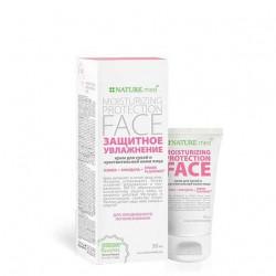 Buy Natur honey face cream moisturizing for dry and sensitive. skin 50ml