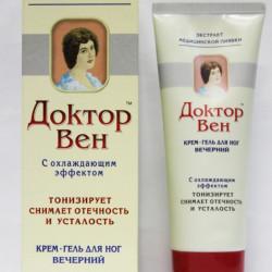 Buy Doctor Veins Foot Cream 75ml