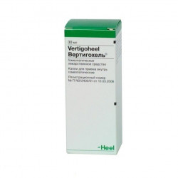 Buy Vertigohel drops 30ml