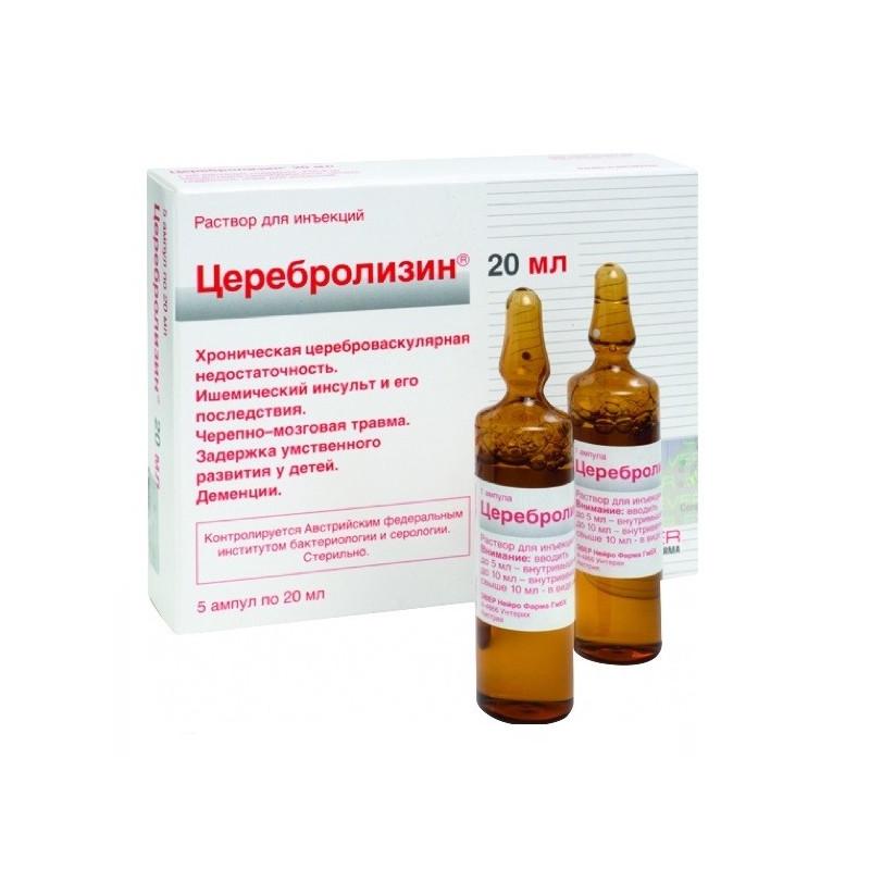 Buy Cerebrolysin ampoules 20ml No. 5