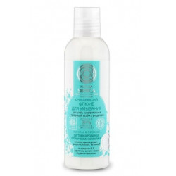 Buy Natura siberica (Siberian nature) fluid cleansing facial cleanser 200ml