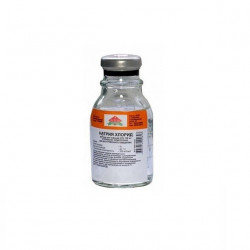 Buy Sodium Chloride Infusion Solution 0.9% 100ml