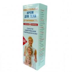 Buy Ambulance d-panthenol body cream 100ml