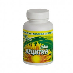 Buy Lecithin is our capsules No. 90 (bad)