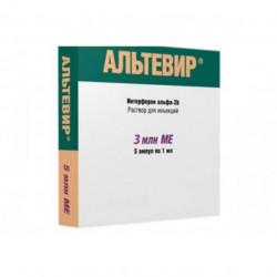 Buy Altevir ampoules 3mln I 1ml No. 5