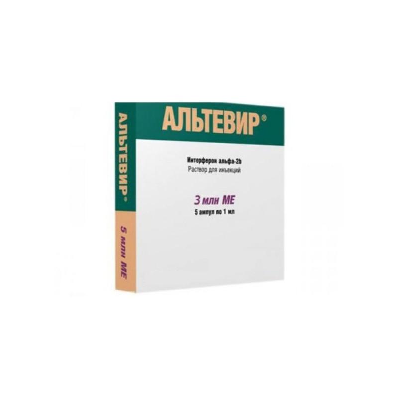 Buy Altevir ampoules 3mln I 1ml No. 5