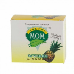 Buy Doctor mom pastilles for cough number 20 pineapple