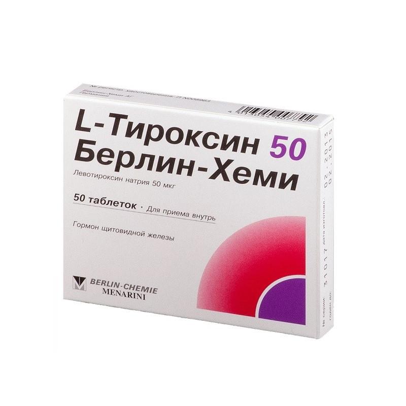 L Thyroxine Pills 50mcg 50