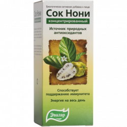 Buy Noni juice extract 100ml