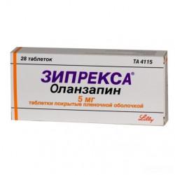 Buy Zipreksa tablets coated 5 mg №28