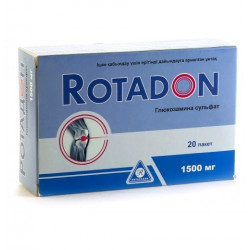 Buy Rotadon Sachet Packages №20