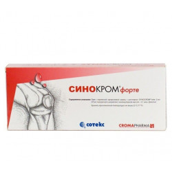 Buy Synokrom forte 2% syringe 2ml №1