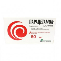 Buy Paracetamol candles 50mg №10