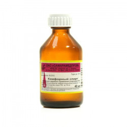 Buy Camphor alcohol bottle 10% 40ml