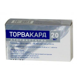 Buy Torvakard tablets 20 mg number 90