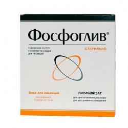 Buy Phosphogliv powder for injection 2.5g bottle number 5