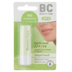 Buy Beauty care (lip) protective lip balm 4.5g
