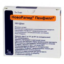 Buy Novorapid penfill cartridge 100mg / ml 3ml n5