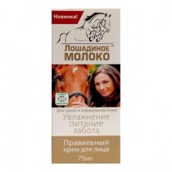 Buy Horse milk is moistened. nutrition care cream d / face 75ml