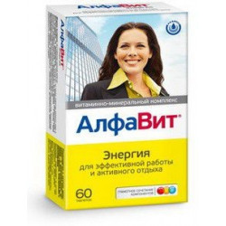 Buy Alphabet energy tablets number 60