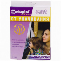 Buy Patch extraplast gel from motion sickness №5