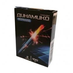 Buy Dynamic forward film dispersing 100mg №2