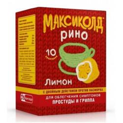 Buy Maxicold Rino powder 15g No. 10 lemon