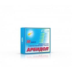 Buy Arbidol Capsules 100mg №20