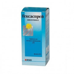 Buy Hexasprey 30g