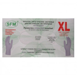 Buy Gloves latex examination non-sterile (p xl) pair