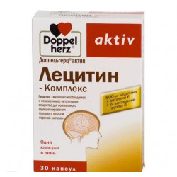 Buy Doppelgerts asset lecithin-complex capsule number 30