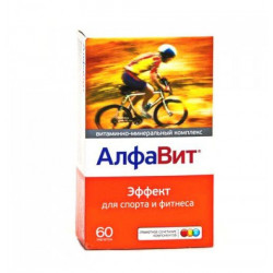 Buy Alphabet effect tablets number 60