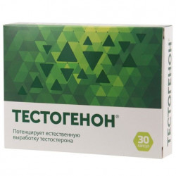 Buy Testogenon capsules 500mg №30
