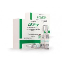 Buy Gleatser ampoules 250mg / ml 4ml №5