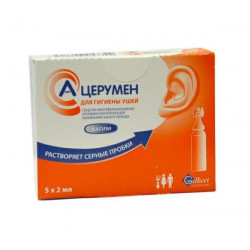 Buy A-cerumen means for flushing the ear canal 2 ml №5
