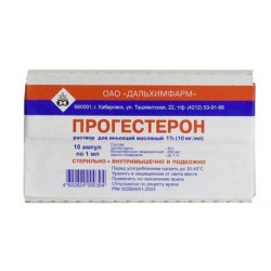 Buy Progesterone Ampoule 1% 1ml №10