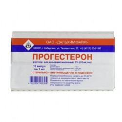 Buy Progesterone Ampoule 1% 1ml №10