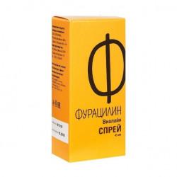 Buy Furacilin Spray Bottle 45ml