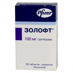 Buy Zoloft tablets coated 100mg №28