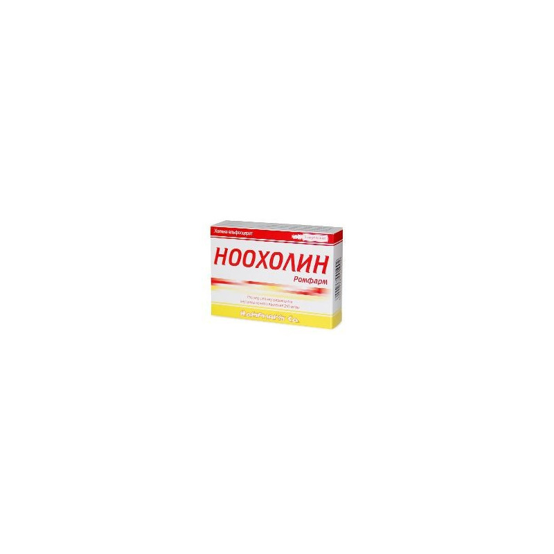 Buy Noocholin ampoules 250mg / ml 4ml n3