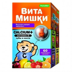 Buy Children's formula of vitamin calcium + chewing lozenges No. 60