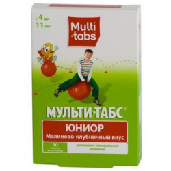 Buy Multi-tabs junior chewable tablets №30 raspberry-strawberry