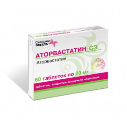 Buy Atorvastatin tablets 20mg №60