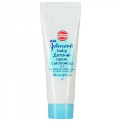 Buy Johnson's baby (Johnsons baby) baby cream with milk 50g