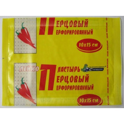 Buy Adhesive plaster pepper perforated 10 * 15cm