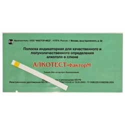 Buy Alcotest Factor Test m (alcohol determination in saliva) No. 1